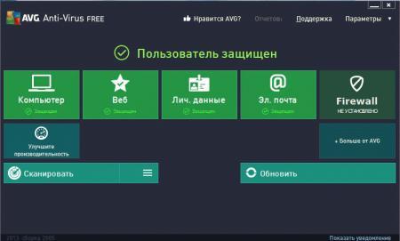 free-antivirus-test-005.jpg