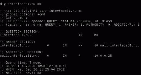 zimbra-ubuntu-001.jpg