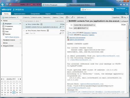 zimbra-ubuntu-009.jpg