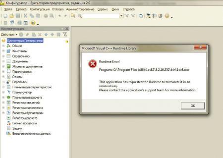 1cv82-stream-format-error-001.jpg