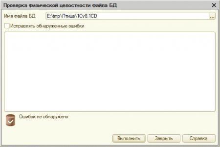 1cv82-stream-format-error-002.jpg