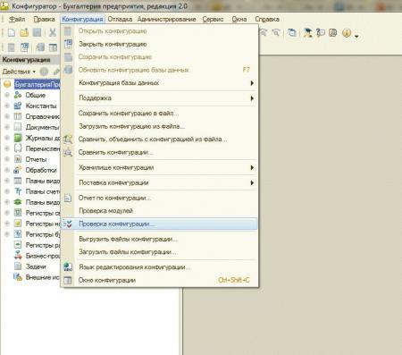 1cv82-stream-format-error-004.jpg