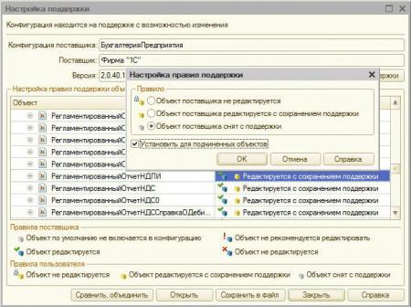 1cv82-stream-format-error-005.jpg