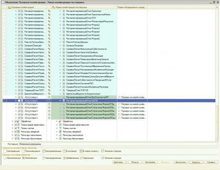 1cv82-stream-format-error-006.jpg