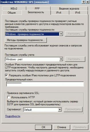 vpn-l2tp-windows-004.jpg
