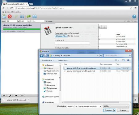 ubuntu-home-server-2-003.jpg