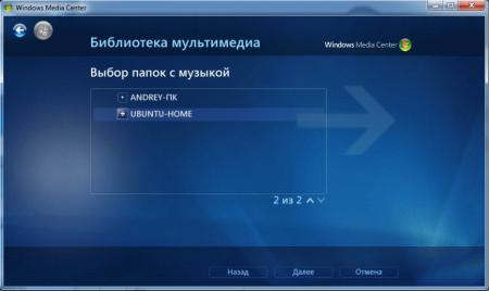 ubuntu-home-server-2-007.jpg