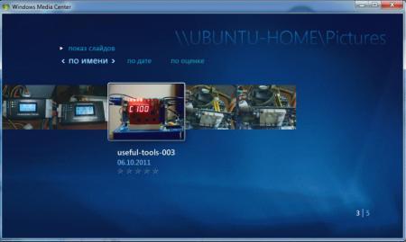 ubuntu-home-server-2-008.jpg