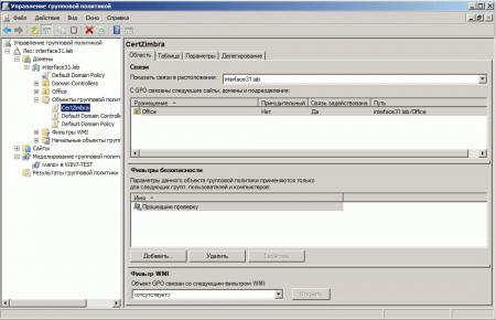 AD-certificate-GPO-002.jpg