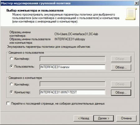 AD-certificate-GPO-005.jpg
