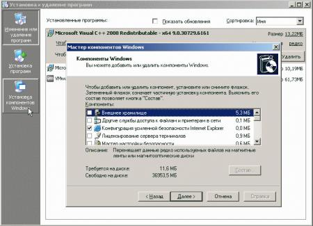 IE-enhanced-security-configuration-001.jpg