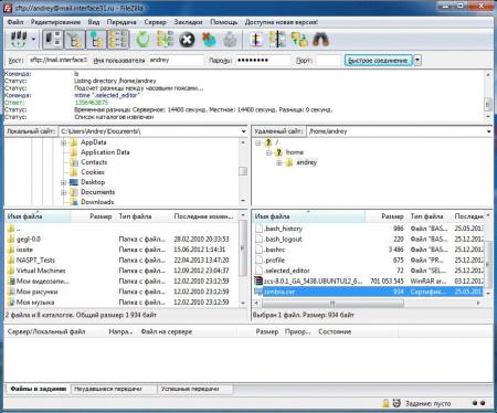 zimbra-certificate-003.jpg