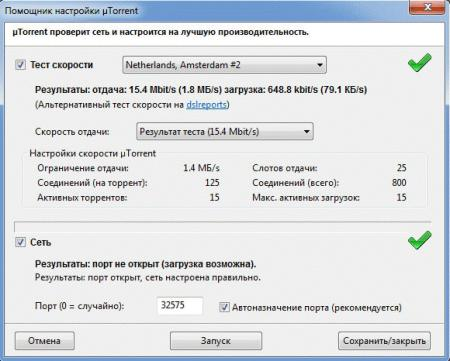 upnp-ubuntu-linux-002.jpg