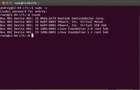 wi-fi-ubuntu-003.jpg