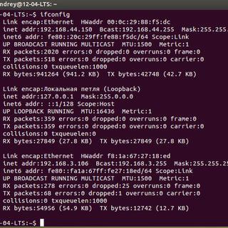Установка Wi-Fi адаптера в Ubuntu  - Записки IT специалиста