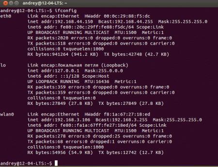 wi-fi-ubuntu-006.jpg
