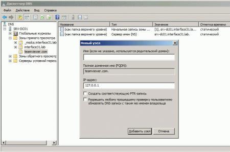 teamviewer-block-002.jpg