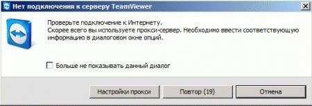 teamviewer-block-004.jpg