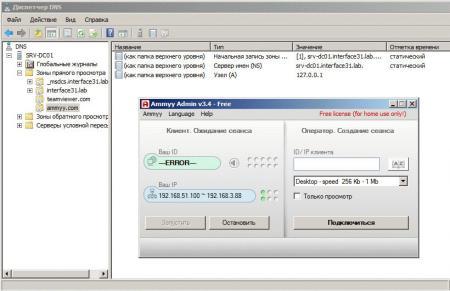 teamviewer-block-005.jpg