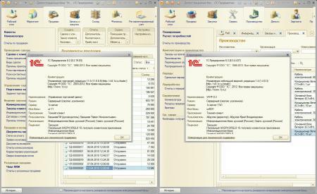 ubuntu-1cv82-1cv83-005.jpg