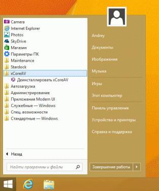 xcore-antivirus-test-002.jpg