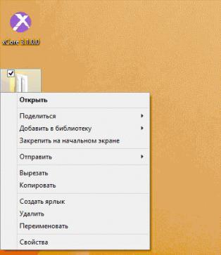 xcore-antivirus-test-003.jpg
