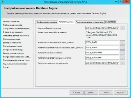 Установка и настройка ms sql server 2012 для 1с скачать обновление отчетности 1с предприятия