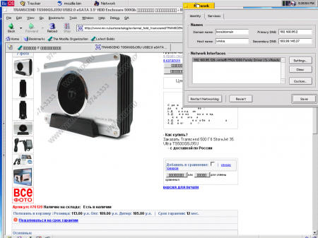 BeOS-overview-009.png