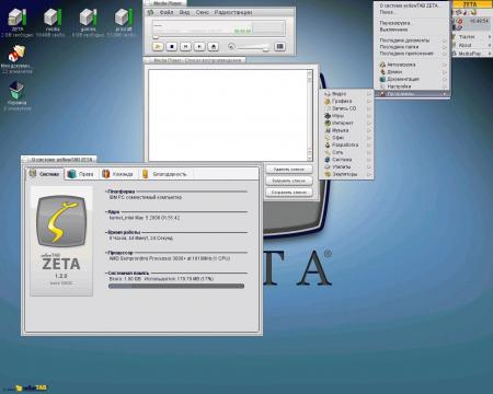 BeOS-overview-010.JPG