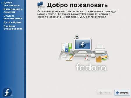 Fedora-11-overview-002.jpg
