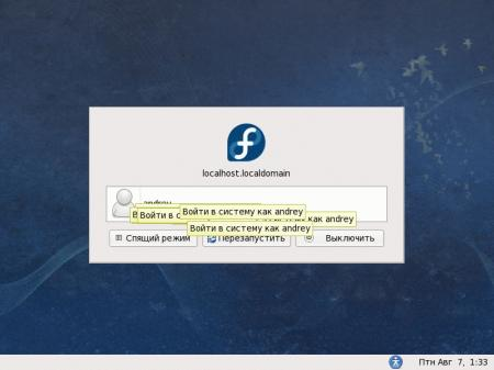 Fedora-11-overview-003.jpg