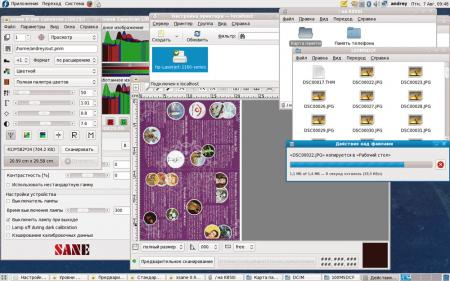 Fedora-11-overview-004.jpg