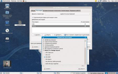 Fedora-11-overview-007.jpg