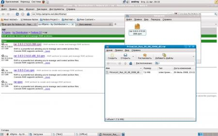 Fedora-11-overview-008.jpg