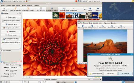 Fedora-11-overview-010.jpg