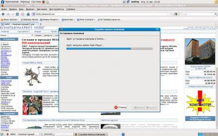Fedora-11-overview-011.jpg