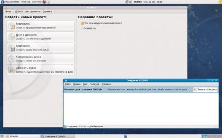 Fedora-11-overview-014.jpg