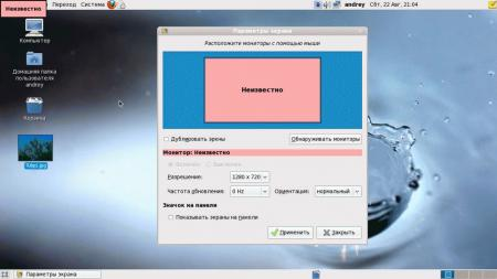 Fedora-11-overview-016.jpg