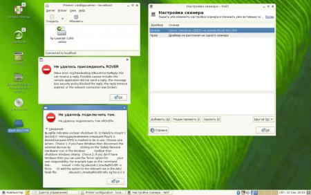 OpenSUSE-11.1-overview-005.jpg