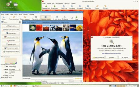 OpenSUSE-11.1-overview-008.jpg