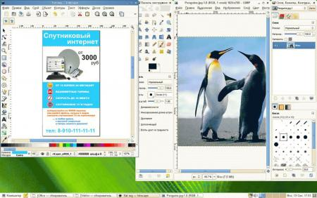 OpenSUSE-11.1-overview-009.jpg