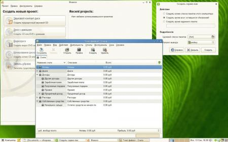 OpenSUSE-11.1-overview-013.jpg