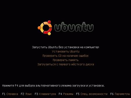 Ubuntu-9.04-overview-001.png