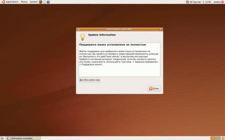 Ubuntu-9.04-overview-002.jpg