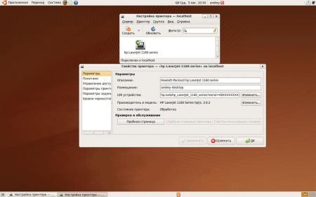 Ubuntu-9.04-overview-003.jpg