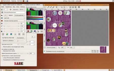Ubuntu-9.04-overview-004.jpg