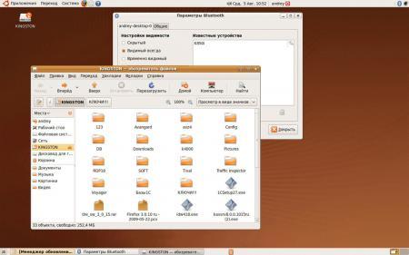 Ubuntu-9.04-overview-005.jpg