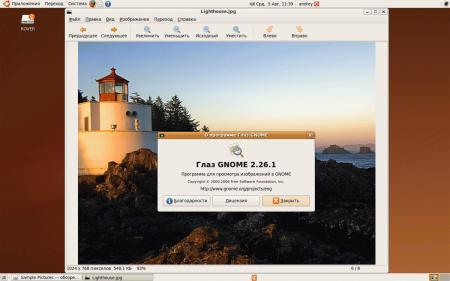 Ubuntu-9.04-overview-010.jpg