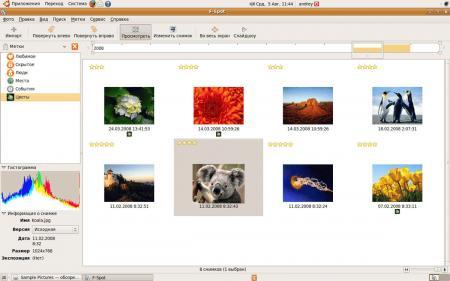 Ubuntu-9.04-overview-011.jpg