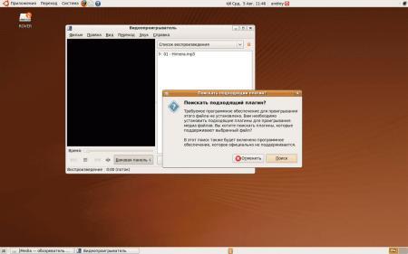 Ubuntu-9.04-overview-012.jpg